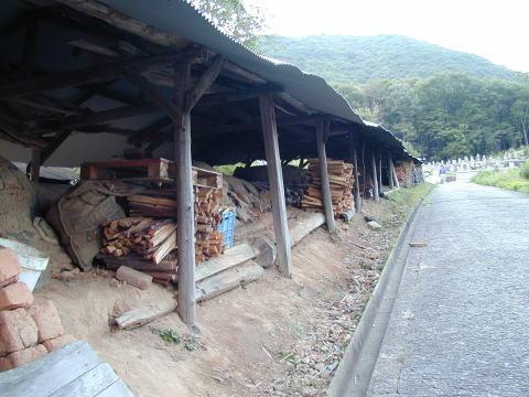 立杭の登り窯