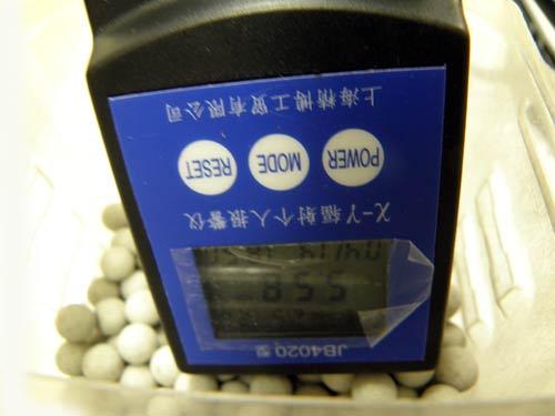 JB4020(ガイガーカウンター)で放射線量率を計測