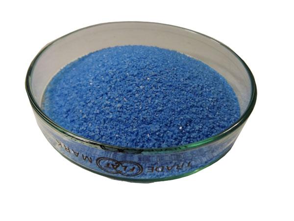カラーサンド ブルーの色目写真