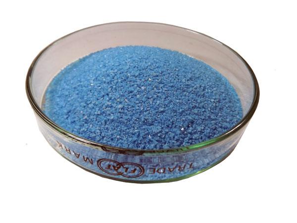 カラーサンド アクアブルーの色目写真