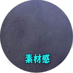 不織布の素材感 温浴用