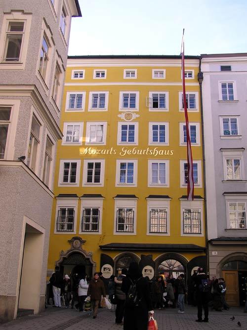 モーッアルトの生家 オーストリア ザルツブルグ州ザルツブルグ