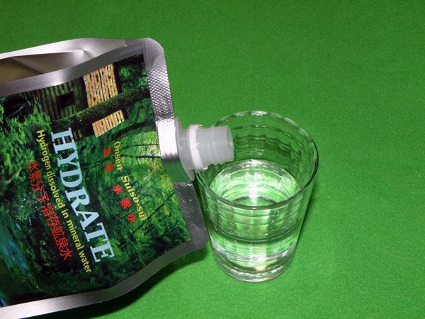 温泉水素水は少し甘くておいしい。