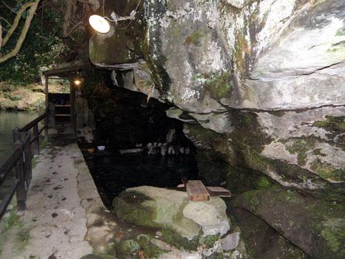 壁湯温泉(大分県 玖珠郡)