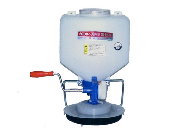 散粒機 タンク容量:10リットル[粒剤農薬,粒肥料,粒除草剤用]