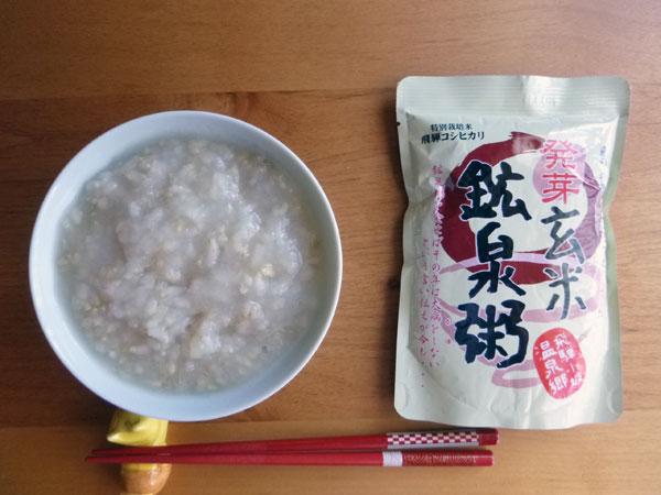 玄米菜食に発芽玄米鉱泉粥をどうぞ!!