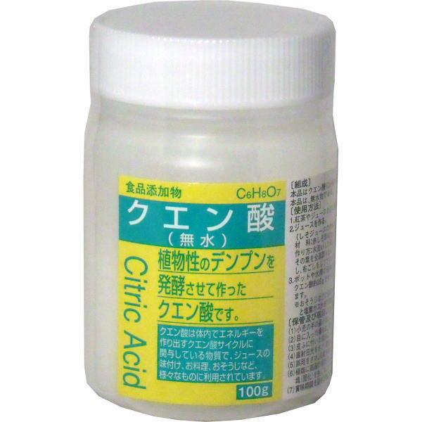 食品添加物 クエン酸(無水) 100gの製品写真