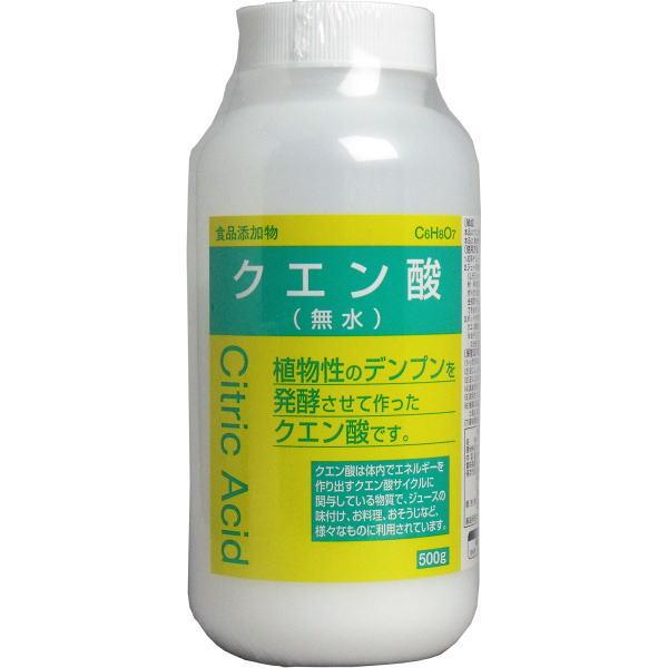 クエン酸(無水) 食品添加物 500gの製品写真