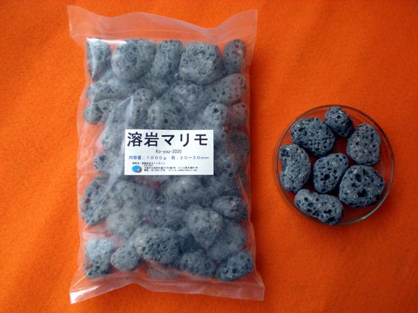 富士山溶岩マリモの写真